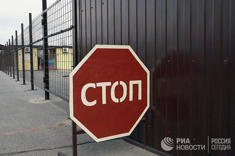 Глава Красного Креста П. Маурер посетил Донбасс