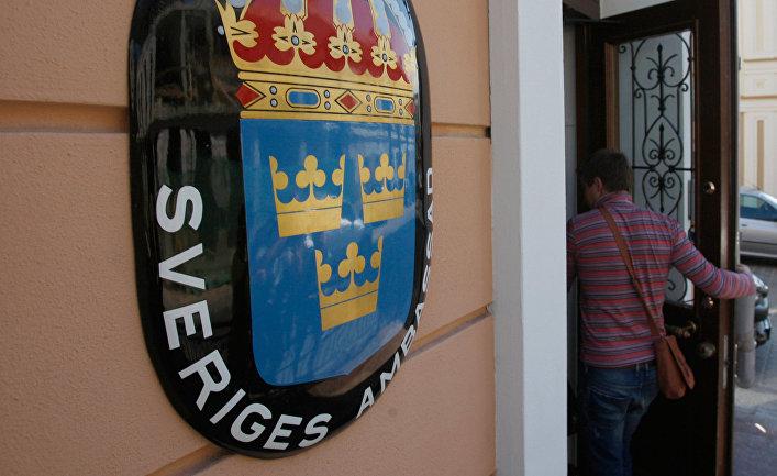 Здание посольства Швеции в Минске, Белоруссия