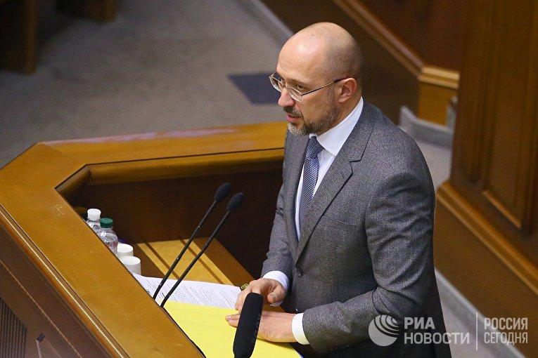 Украинский политик Денис Шмыгаль