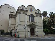 Церковь Святых Николая и Александры (Ницца)