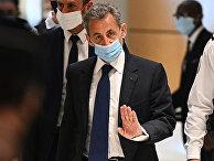 Бывший президент Франции Николя Саркози в здании суда Парижа
