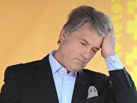 Председатель партии «Наша Украина» Виктор Ющенко, 2011 г.