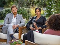 Интервью принца Гарри и Меган, герцогини Сассекской