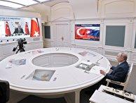 """Президент РФ В. Путин с президентом Турции Р. Т. Эрдоганом дали старт строительству третьего энергоблока АЭС """"Аккую"""""""