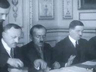Исторические кадры подписания договора