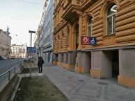 Вход на станцию метро И. П. Павлова в Праге