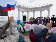 Празднование 7-й годовщины воссоединения Крыма с Россией