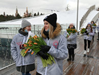 Празднование Международного женского дня
