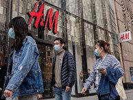 Магазин H&M в Пекине, Китай