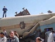 Столкновение поездов в Египте