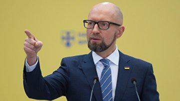Бывший премьер-министр Украины Арсений Яценюк