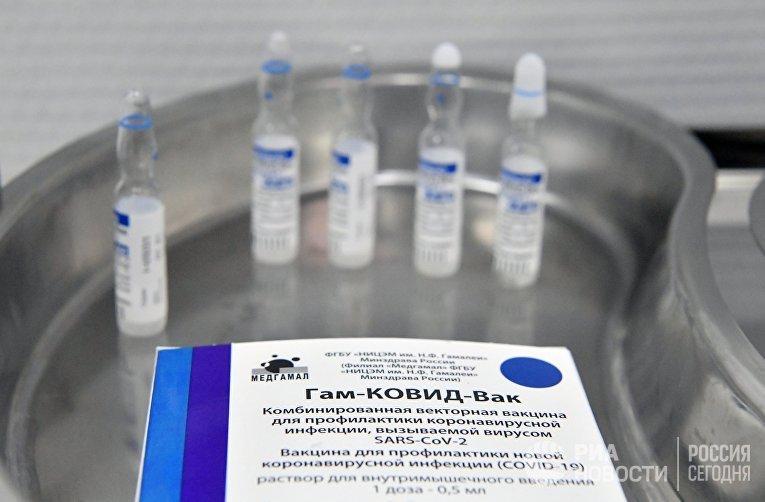 """Вакцинация от COVID-19 в центре госуслуг """"Мои документы"""""""