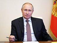Президент РФ В. Путин принял участие в церемонии подписания соглашения между объединениями профсоюзов, работодателей и правительством РФ