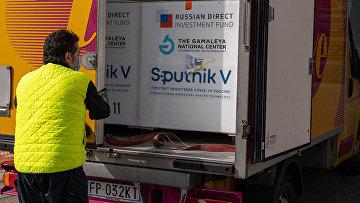 Партия вакцин Спутник V в Кайлунго, Сан-Марино