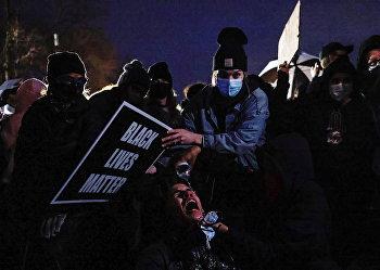 Протесты в Миннесоте, США