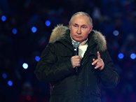 Президент РФ В. Путин посетил концерт в честь воссоединения Крыма и России 18 марта 2021