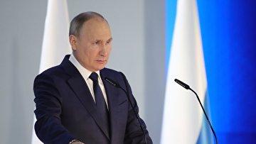 Президент РФ Владимир Путин выступает с ежегодным посланием Федеральному Собранию