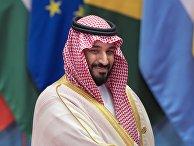 Заместитель наследного принца королевства Саудовская Аравия и министр обороны Мухаммад бин Салман Аль Сауд во время визита в Китай. 2016 год