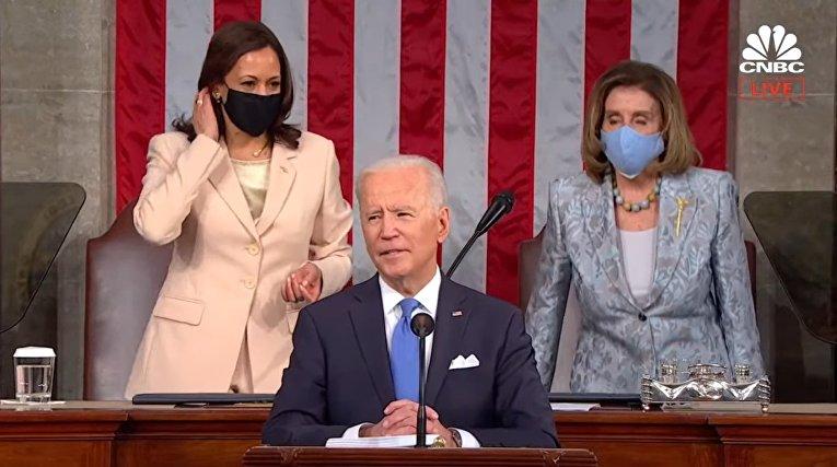Джо Байден речь перед конгрессом