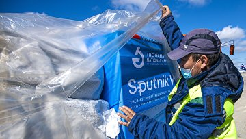 Первая партия российской вакцины Sputnik V доставлена в Киргизию