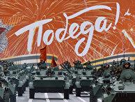 Генеральная репетиция парада Победы в Санкт-Петербурге