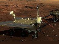 Марсоход «Чжужун» на Марсе в представлении художника