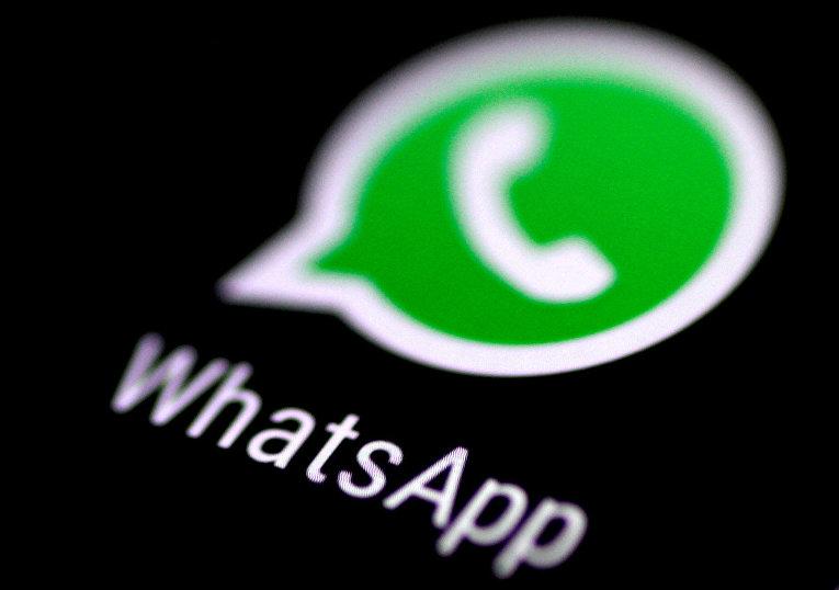 Значек приложения WhatsApp