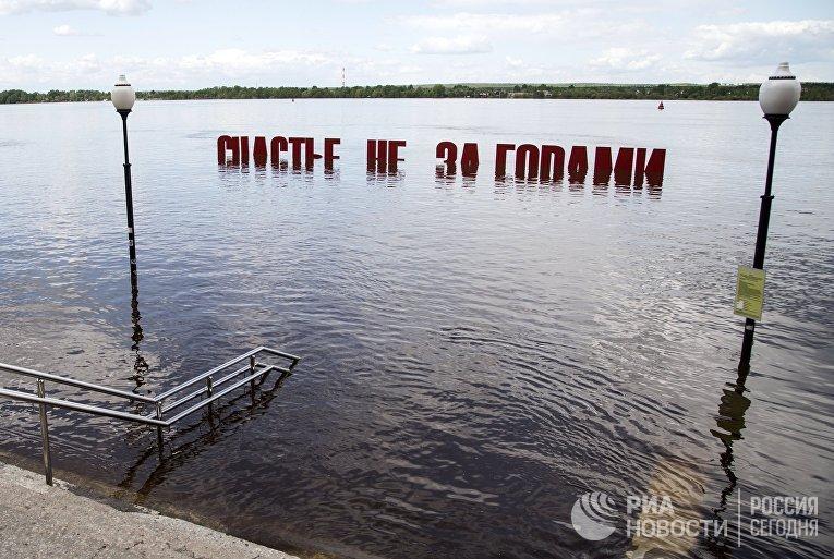 """В Перми затопило арт-объект """"Счастье не за горами"""" и набережную Камы"""