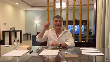 Турецкий криминальный авторитет Седар Пекер