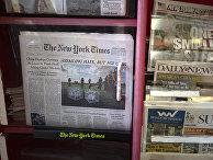 Продажа прессы в Вашингтоне