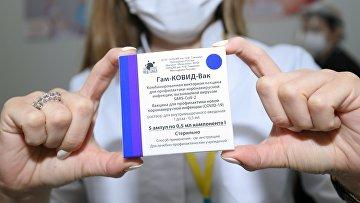 """В Азербайджане проходит вакцинация российским препаратом """"Спутник V"""""""