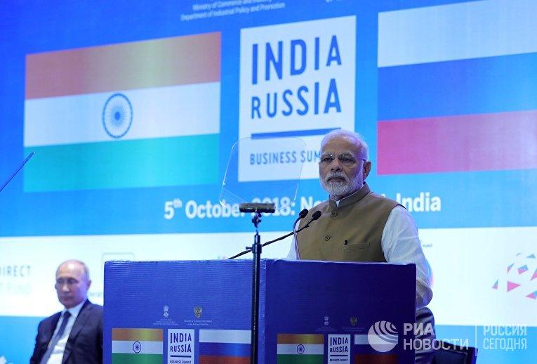 Премьер-министр Индии Нарендра Моди выступает на закрытии Российско-Индийского делового форума в Нью-Дели