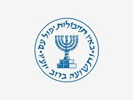 Флаг «Моссада»