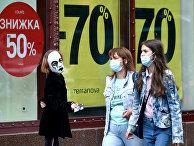 Прохожие в Киеве, Украина