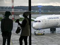 Самолет авиакомпании Turkish Airlines