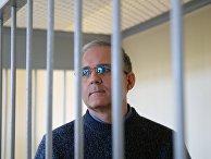 Рассмотрение ходатайства следствия о продлении ареста П. Уилану