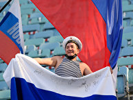 Футбол. Отборочный матч ЧМ-2022. Россия - Словения