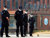 Сотрудники службы безопасности возле Уханьского института вирусологии , провинция Хубэй, Китай