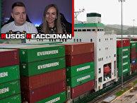 Мексика завоевывает российский рынок