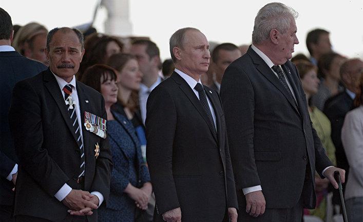 Владимир Путин, президент Чехии Милош Земан (справа) и генерал-губернатор Новой Зеландии Джерри Матепарае