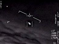 Неопознанные объекты на видео ВМФ США