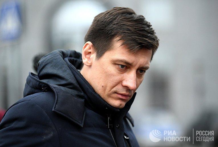 Бывший депутат Государственный Думы РФ Дмитрий Гудков