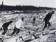 Строительство Балтийского канала на Белом море
