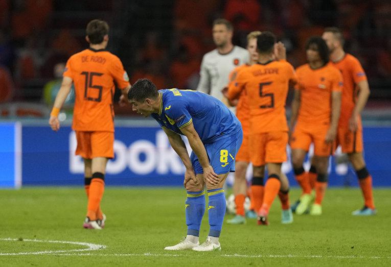 ЧМ-2020. Матч Украина - Нидерланды