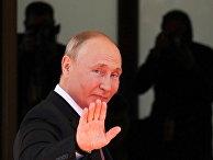 Президент РФ Владимир Путин на вилле Ла Гранж в Женеве