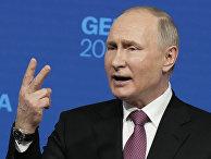 Президент РФ Владимир Путин на пресс-конференции по итогам переговоров с президентом США Джо Байденом в Женеве, Швейцария