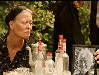 «Похороны по-эстонски»: бытовой расизм и попрание национальных устоев