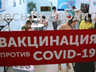 Вакцинация от COVID-19 в Туле