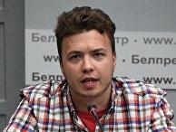 Пресс-конференция по ситуации с Ryanair с участием Р. Протасевича