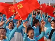 Китай отмечает 100-летие со дня основания Коммунистической партии Китая